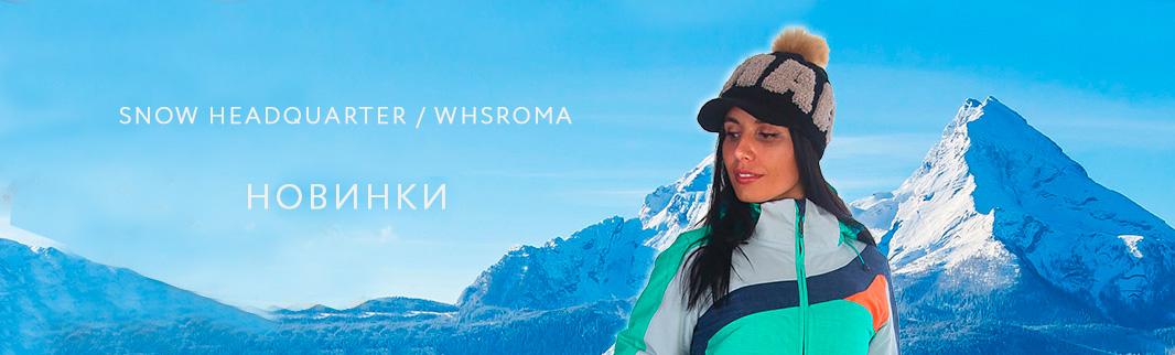 Внимание! Лыжные костюмы и спортивные зимние куртки загружены
