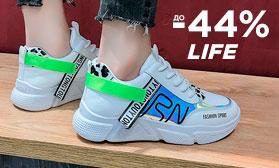 94 модели со скидкой до 44%: обувь LIFE
