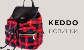 Новинки KEDDO! И это… сумки и одежда!