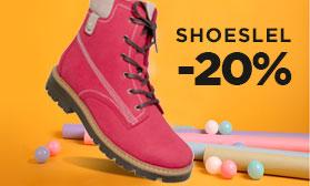 Невероятные скидки на обувь SHOESLEL!