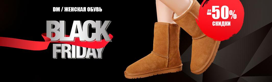 Зимняя кожаная обувь DM: скидки до 51%!