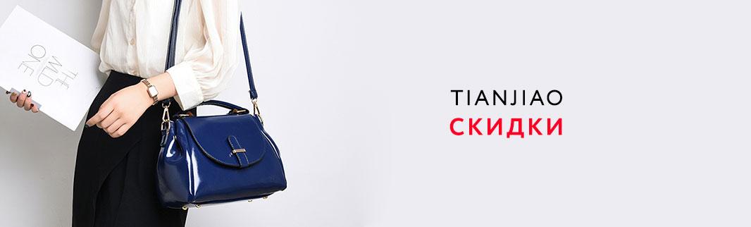 Женские сумки TIANJIAO: скидки до 16%