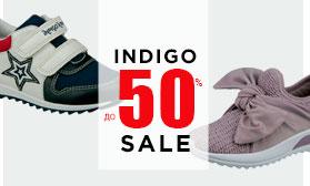 INDIGO: распродажа детской обуви!