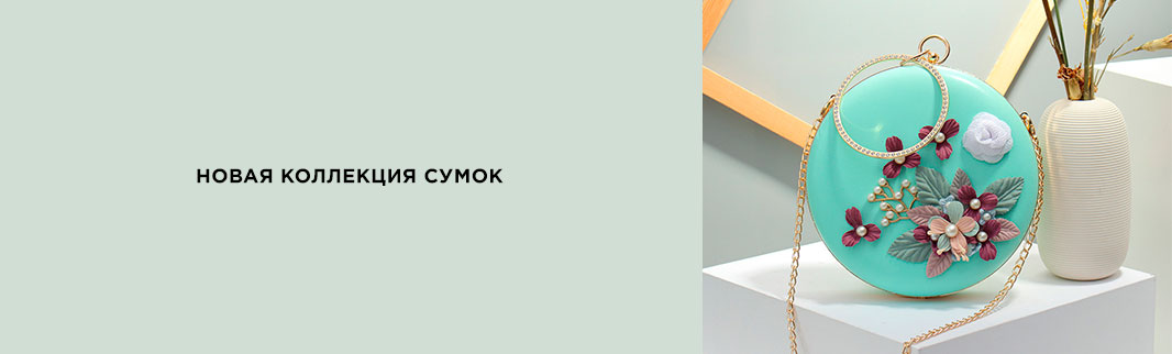 Новинки сумок Yinuo: превосходное качество каждой модели!