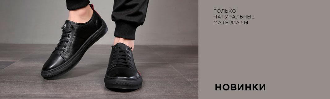 Выбор настоящего мужчины – кожаная обувь!