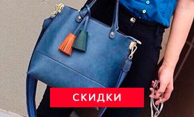 Скидки на практичные кожаные сумки: FANGJIE