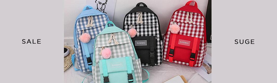 Комплекты сумок SUGE: скидки до 18%