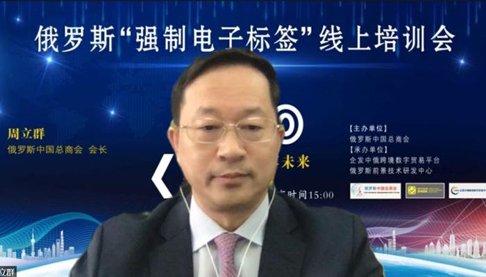 г-н Чжоу Лицюн