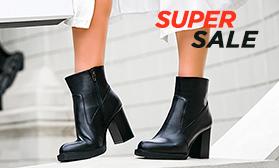 Supersale: финальные скидки на обувь Camidy