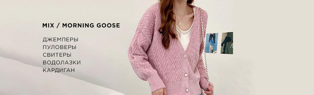 Новая коллекция: свитеры, пуловеры, кардиганы и водолазки!