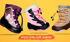 Правильная обувь для самых маленьких: ORTOTEX