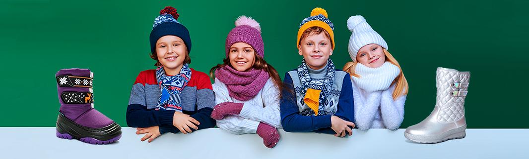 ШОК-цена: 367 рублей за зимние сапоги для детей!