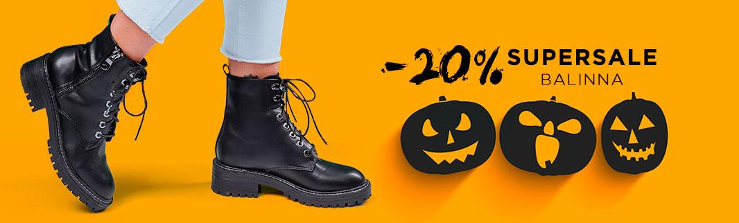 Более 100 моделей женской обуви со скидками 20%