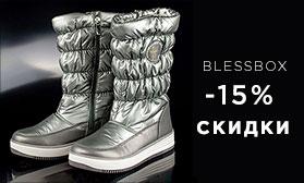 Детская обувь BLESSBOX: скидка на весь ассортимент!