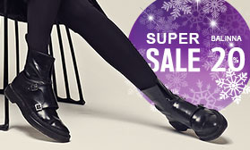 Обувь BALINNA: скидки 20%