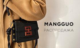 Новинки и скидки: сумки MANGGUO, 340 моделей!