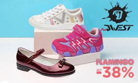 Распродажа детской обуви FLAMINGO и QWEST!
