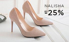 Весна на старте: скидки на женскую обувь до 25%