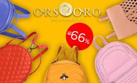 Распродажа!!! Скидки до 66% на сумки и рюкзаки