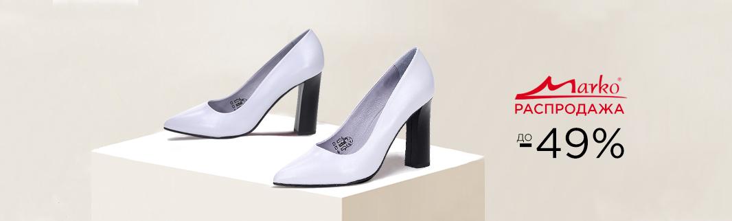 МЕГАскидки на обувь из натуральной кожи!
