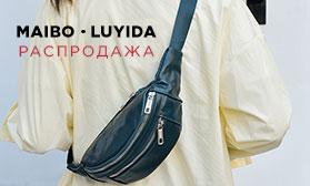 Элегантность практичности: скидки на сумки MAIBO и LUYIDA