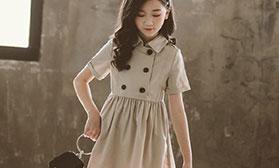 Школьная и подростковая одежда: более 600 моделей