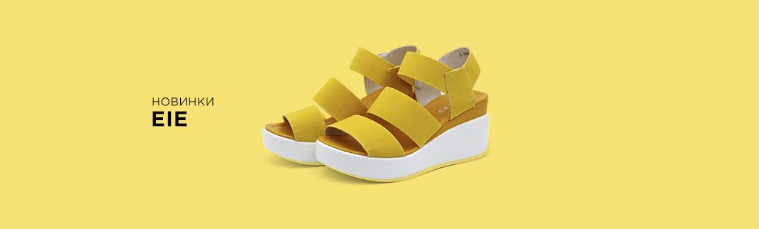 EIE: удобная и элегантная обувь для лета!